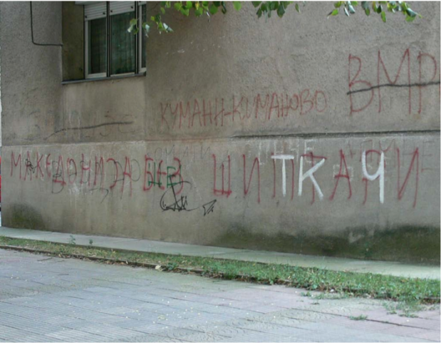 Original graffiti Macedonia without Аlbanians Public art action,  Skopje, Macedonia, recorded by photographs 10 photographs, each 30x45 cm. Courtesy by the artist.