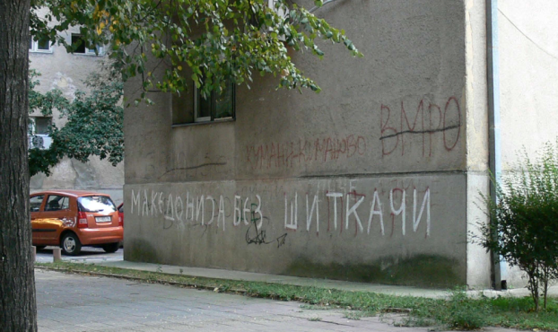 Three letters have been changed in order to modify the meaning of the graffiti Original graffiti Macedonia without Аlbanians Changed to Macedonia without drag dealers  Public art action,  Skopje, Macedonia, recorded by photographs 10 photographs, each 30x45 cm. Courtesy by the artist.