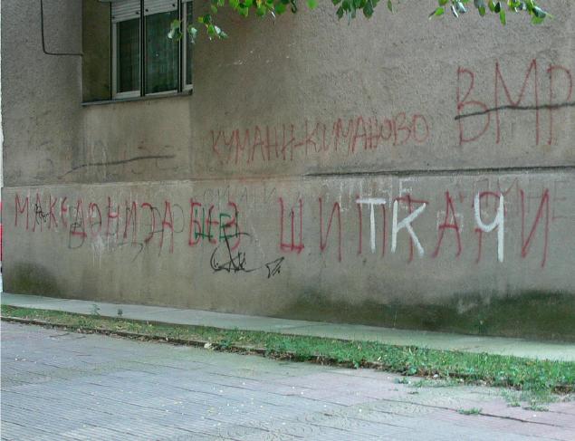 Original graffitti Macedonia without Albanians  changed to Macedonia without drag dealers Skopje, Macedonia