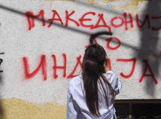 Original graffitti MACEDONIA TO INDIA changed to MACEDONIA IS INDIA Skopje, Macedonia