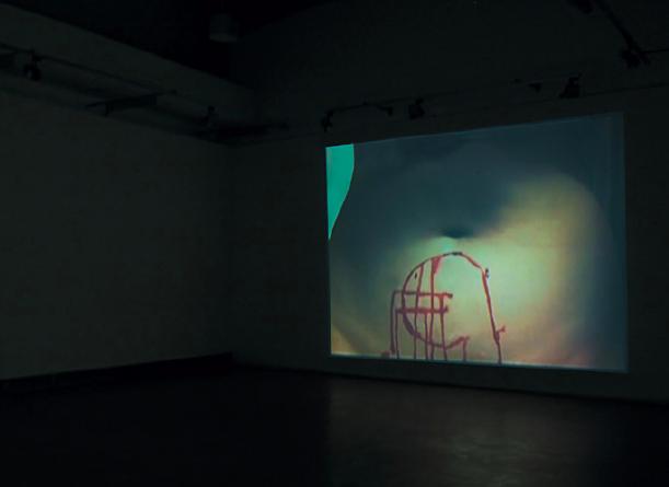 Single Screen video 3:23 min. colour, loop