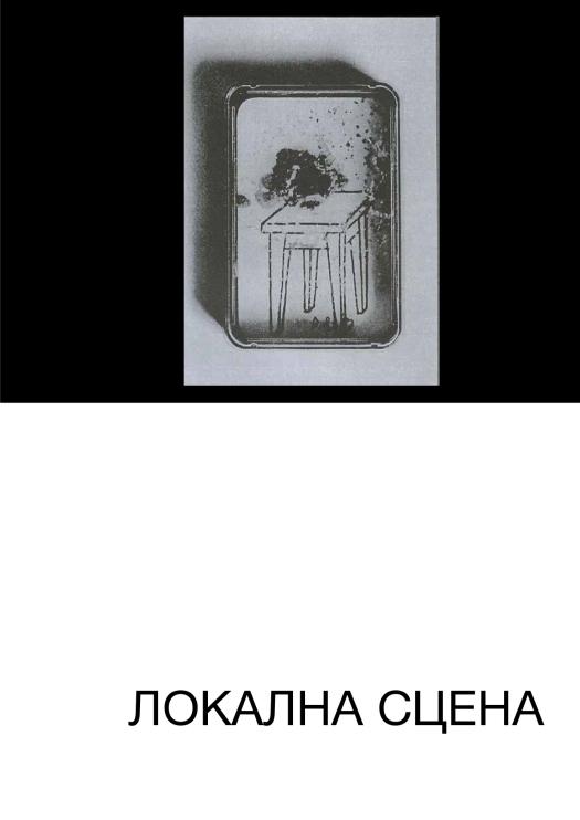 1997_03_00_Margina_38-3