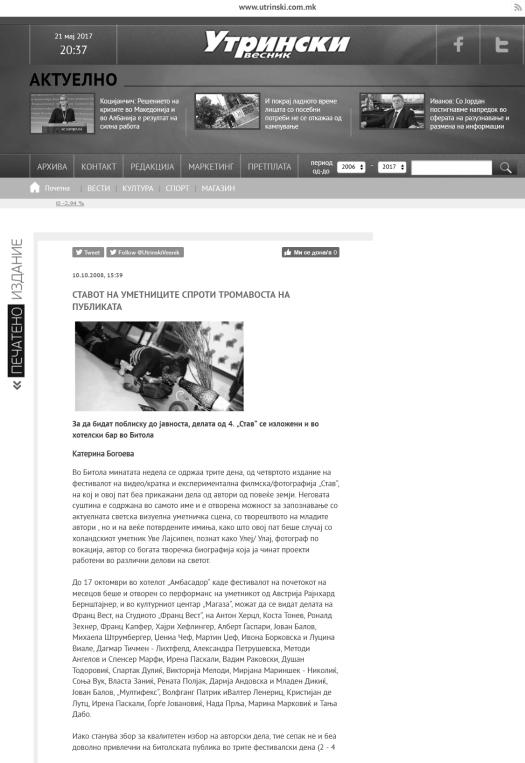 2008_10_10_Stavot_na_umetnicite_sproti_tromavosta_na_publikata-1